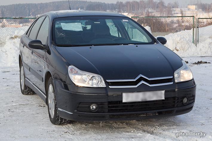 Объявлений - продажа Citroen в России, цены на авто