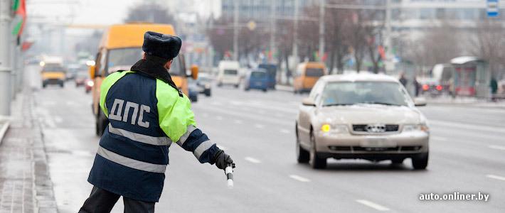 ГАИ будет следить за использованием средств пассивной безопасности