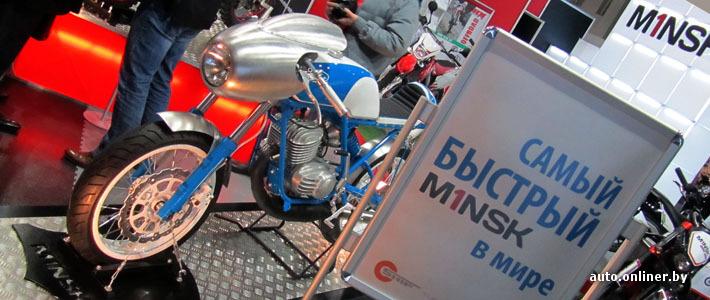 В Москве представлен самый быстрый M1NSK в мире