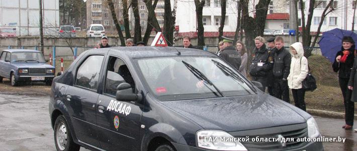 Скачать игру правила дорожного движения на машине 2013 на компьютер