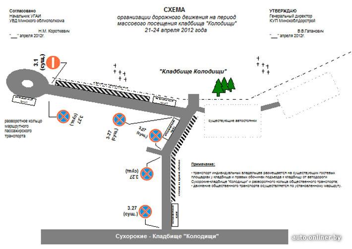 Схема проезда от и до в минске на общественном транспорте