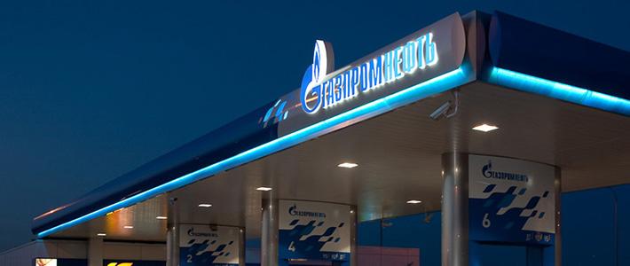 Заправка «Газпромнефть-