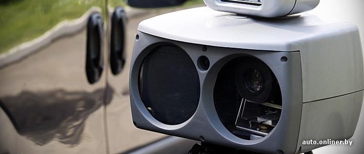размещения камер скорости