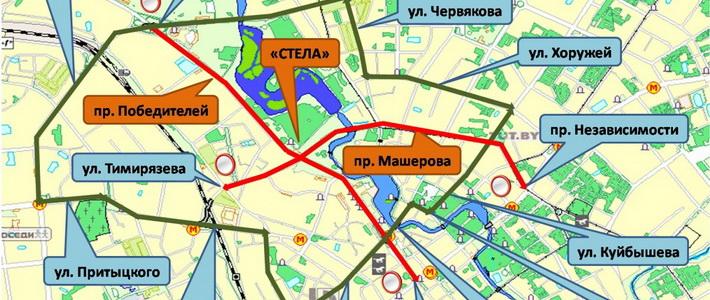 в центре Минска изменится