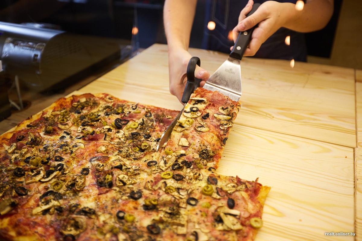 Как сделать  пицу 32
