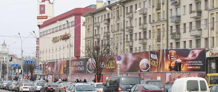 Универсам «Столичный» откроют в 2012-м. «Радзивиловского» там не будет