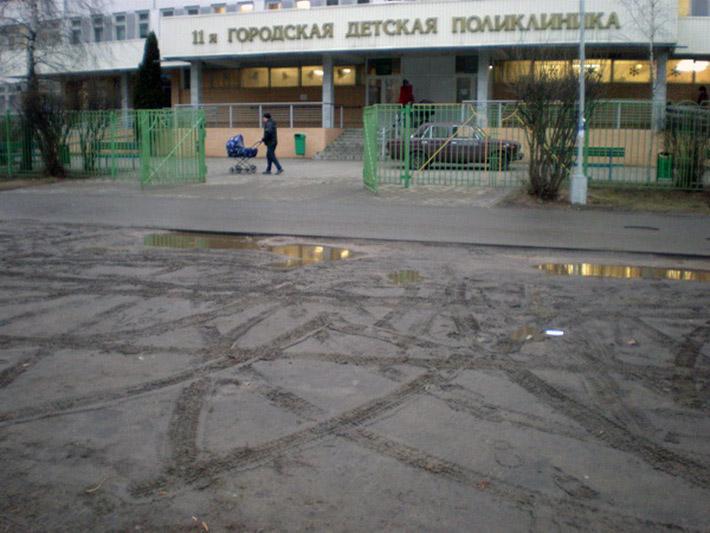 Клиника добродел москва вакансии