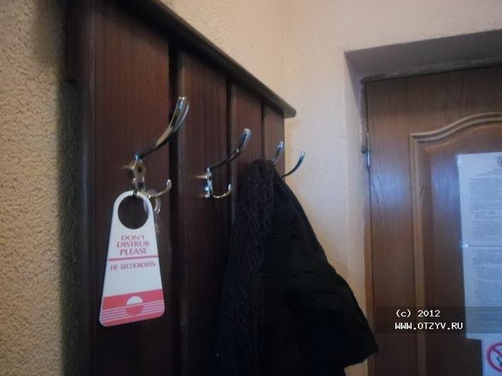 Дельфин пансионат Адлер официальные цены 2018 пансионата