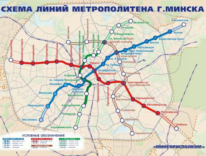 3-й линии минского метро