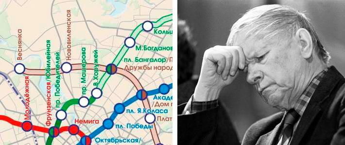 Комиссия при Мингорисполкоме решила не называть одну из станций метро именем Василя Быкова