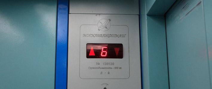 Могилевские лифты признали «
