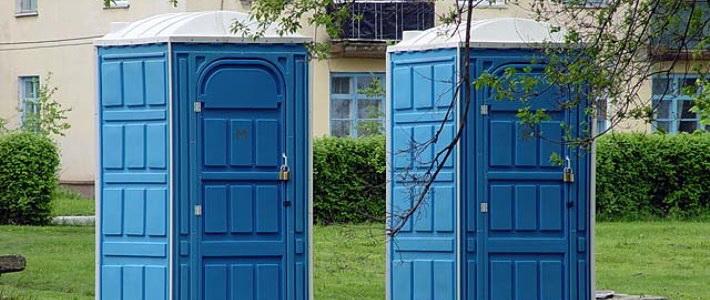 1227024460 closet Продажа И Обслуживание Туалетных Кабин Выгодный Бизнес Для Каждого (xppxx.ru) .