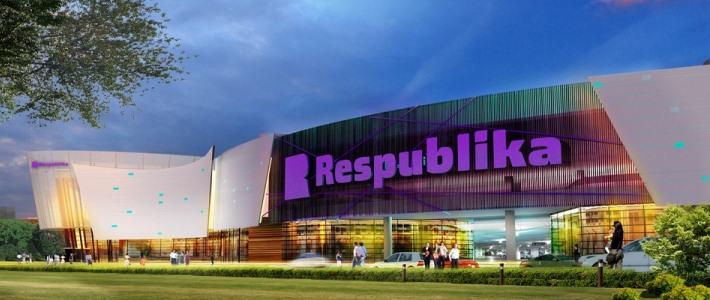 В Киеве начали строить гигантский торговый центр