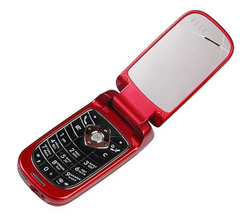 телефон по обычной схеме