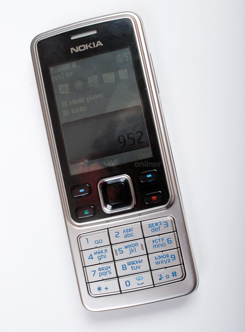 Игровые автоматы nokia 6300 скачать джойказино