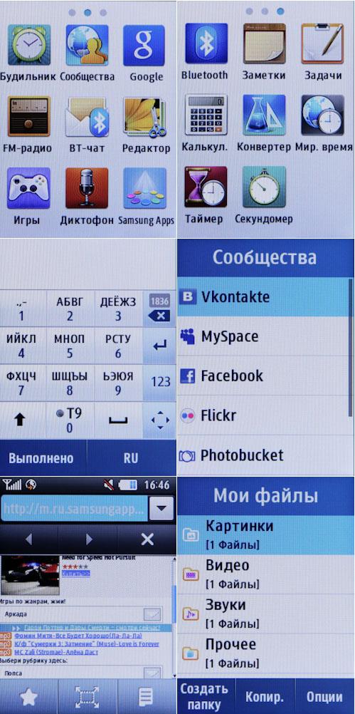 Скачать Оперу Мини На Телефон Андроид Самсунг