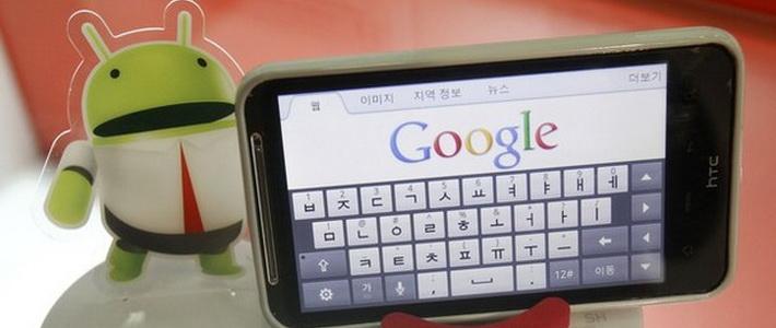 Google увеличила допустимый размер Android-приложений в 80 раз