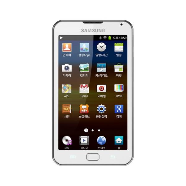 Samsung представила свой первый двухъядерный плеер — Galaxy Player 70 Plus