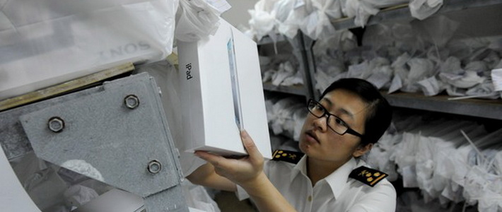 Apple предложила китайцам  млн за марку iPad