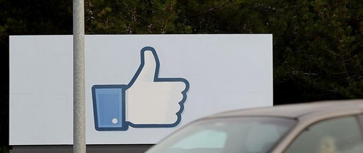 В Google и Facebook стажеры зарабатывают 00 в месяц