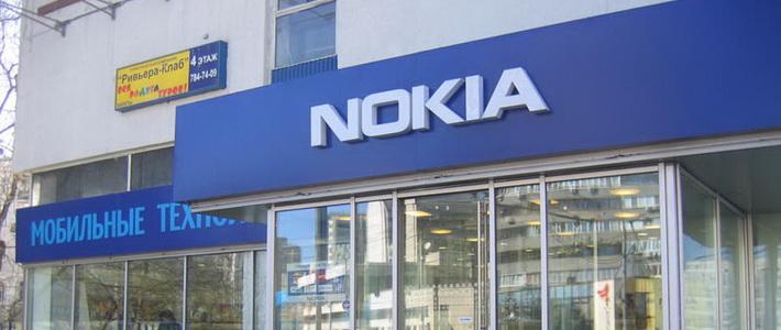 Nokia закрывает свои фирменные магазины в России