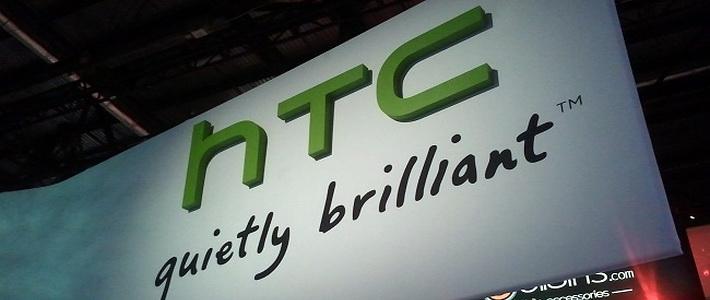 Прибыль HTC сократилась на 58% — компания винит низкий спрос и Apple