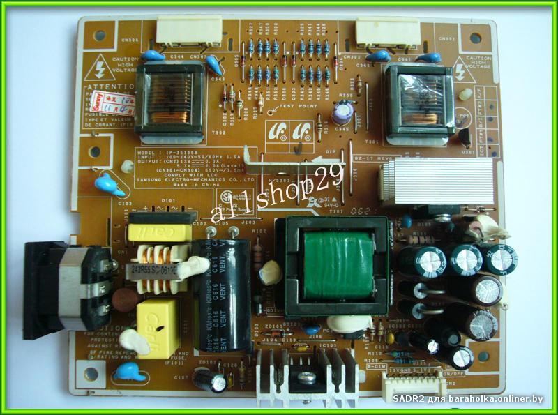 Samsung 940b пищит инвертор 1