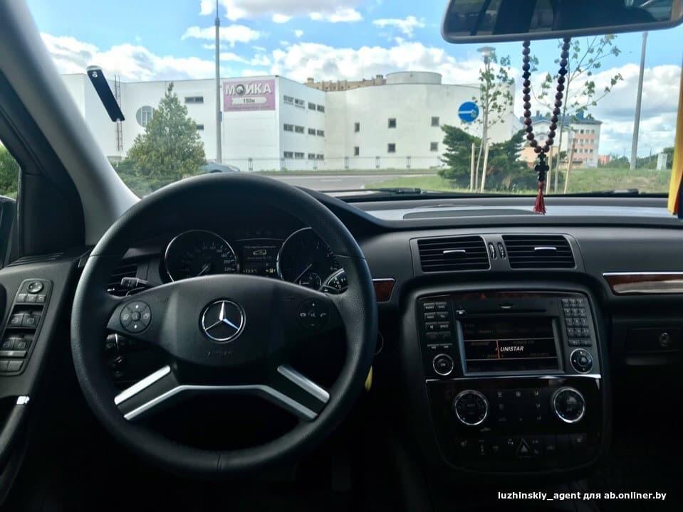 Mercedes-Benz R350 4 MATIC