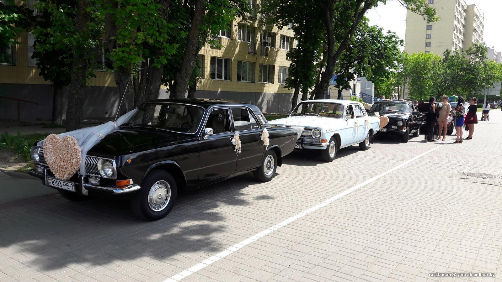 ГАЗ 24 Переходная