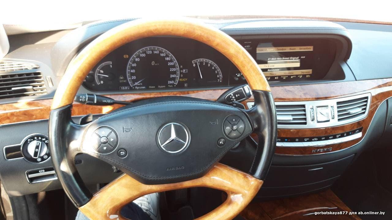 Mercedes-Benz S400 HIBRYD