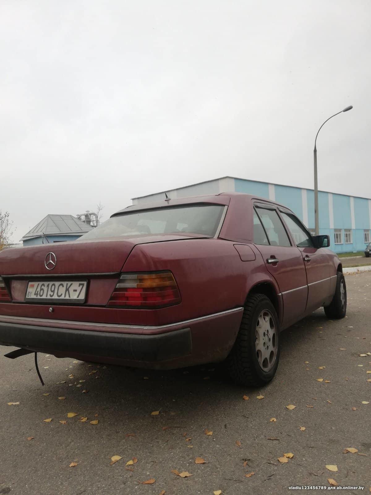 Mercedes-Benz E250 W124