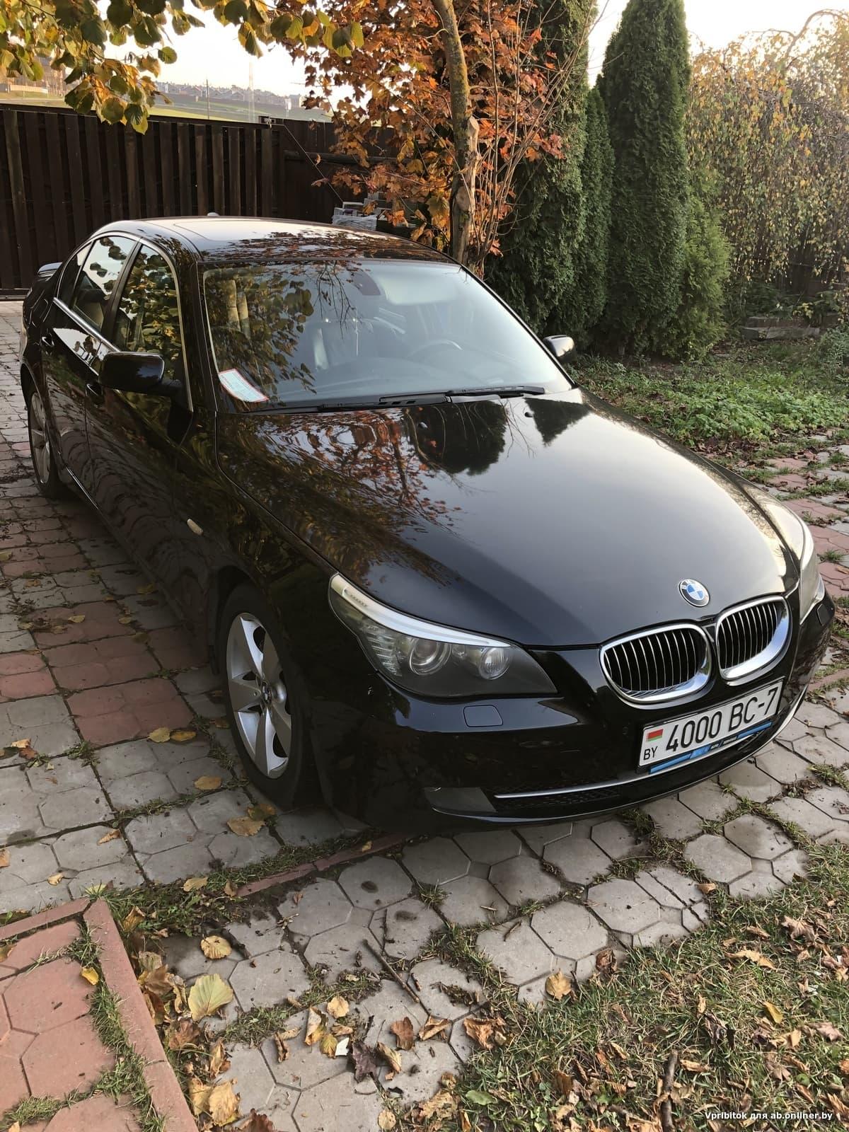 BMW 530 XI