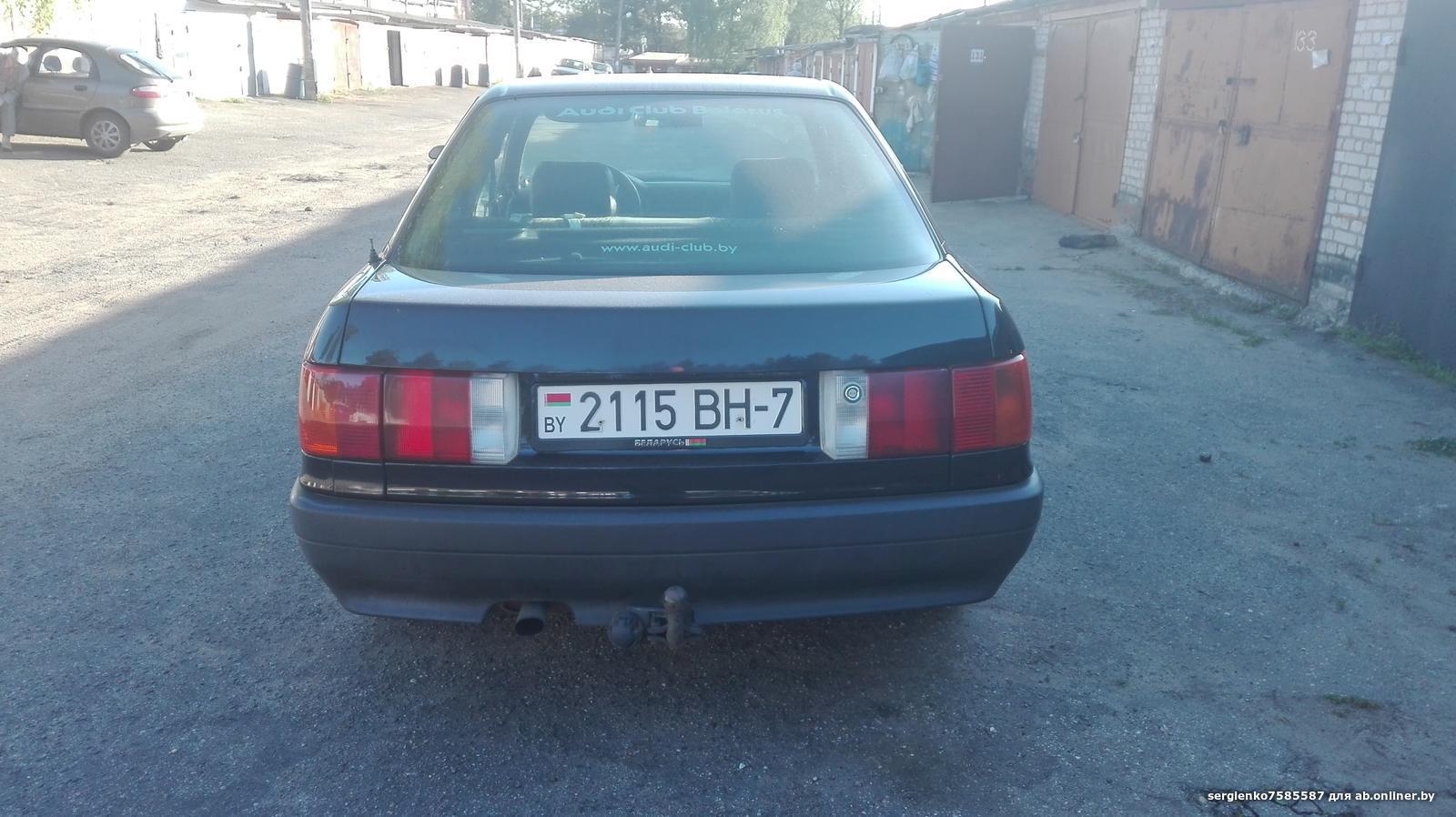 Audi 80 В3