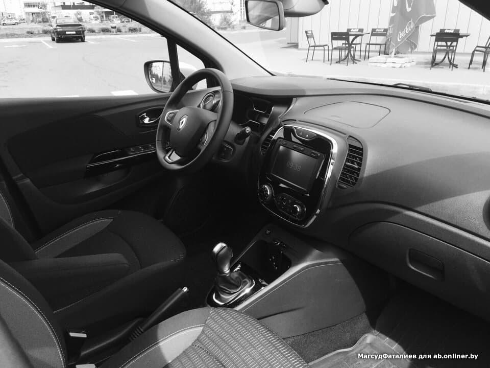 Renault Captur Style