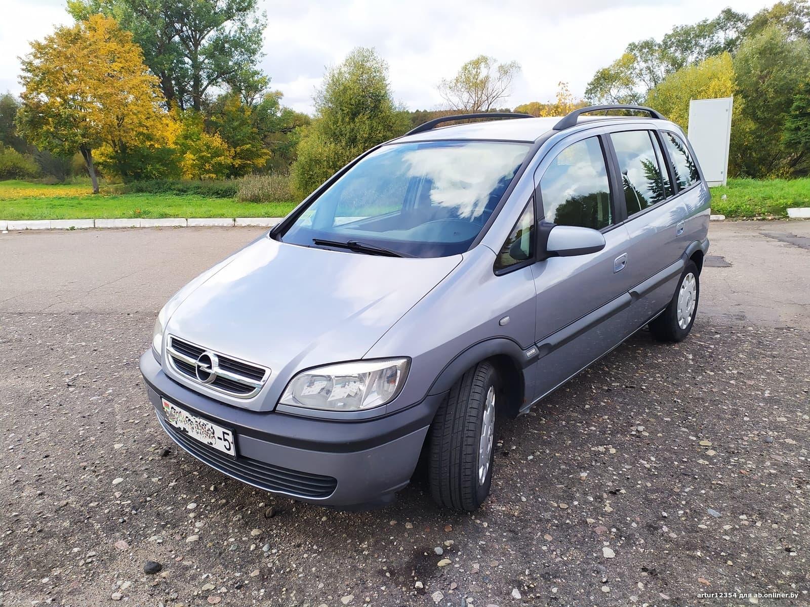 Opel Zafira Comfort