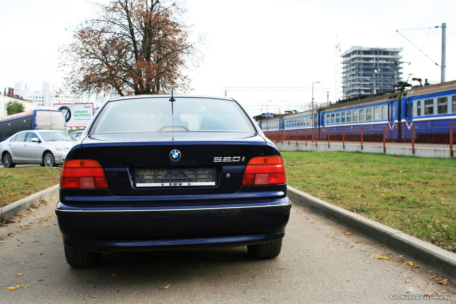 BMW 539
