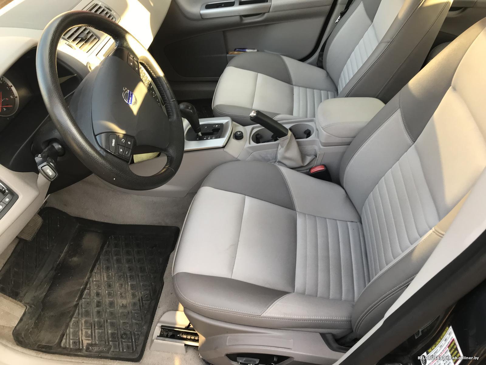 Volvo S40 AWD