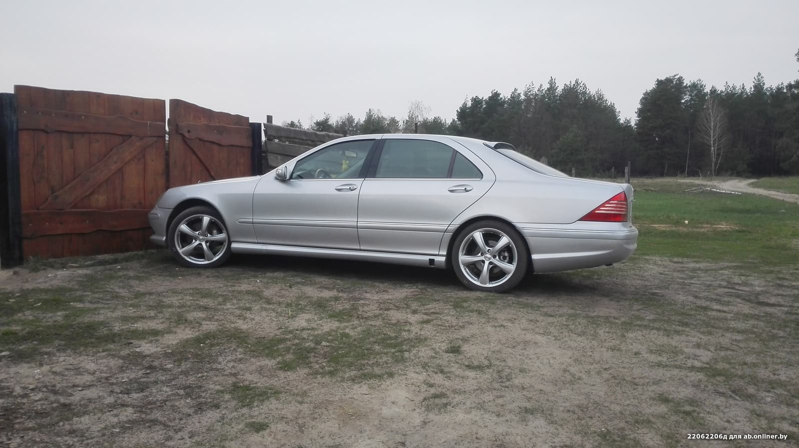 Mercedes-Benz S220