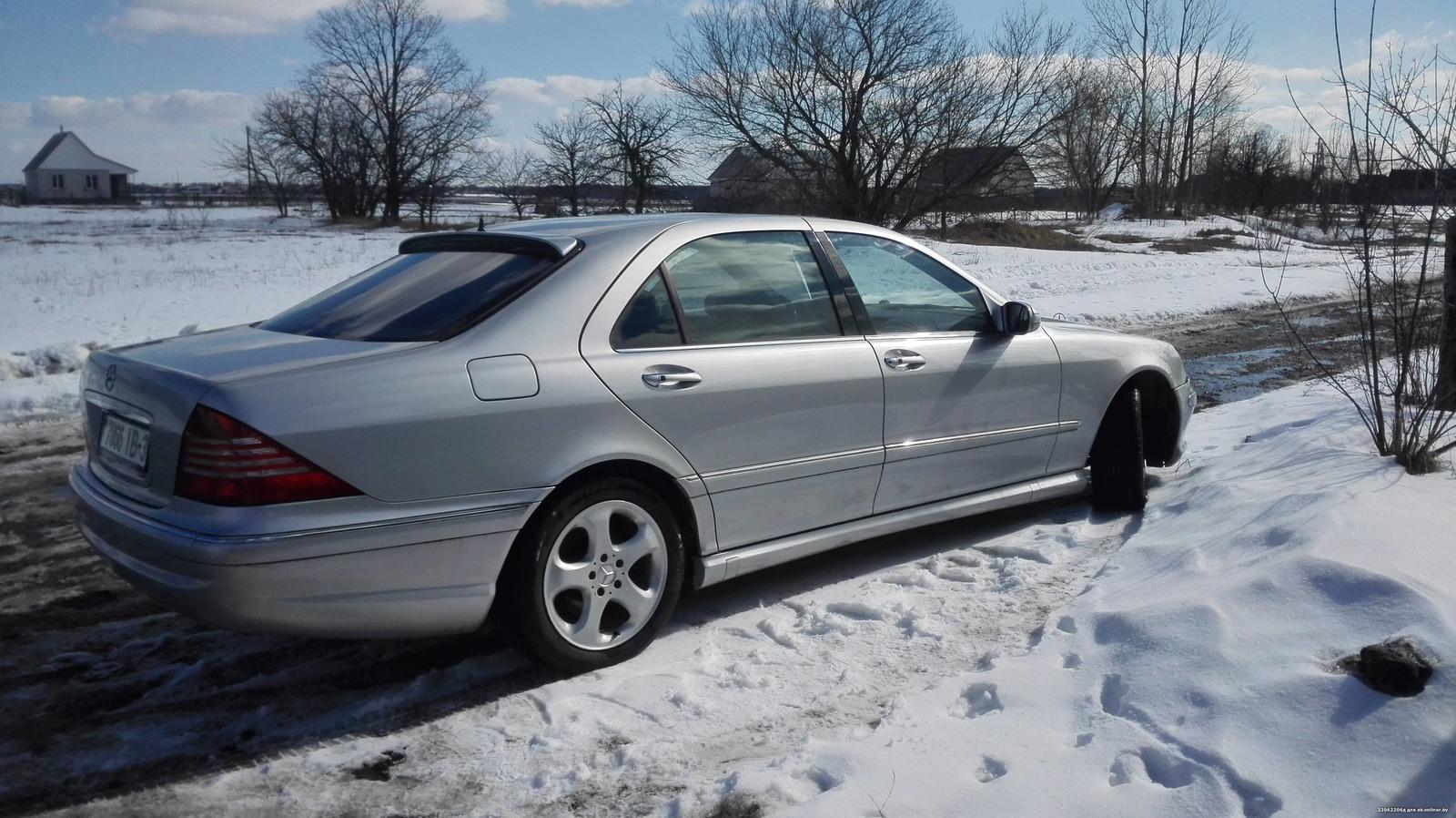 Mercedes S220