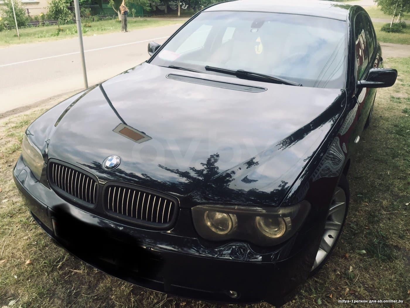 BMW 730 Shadow line