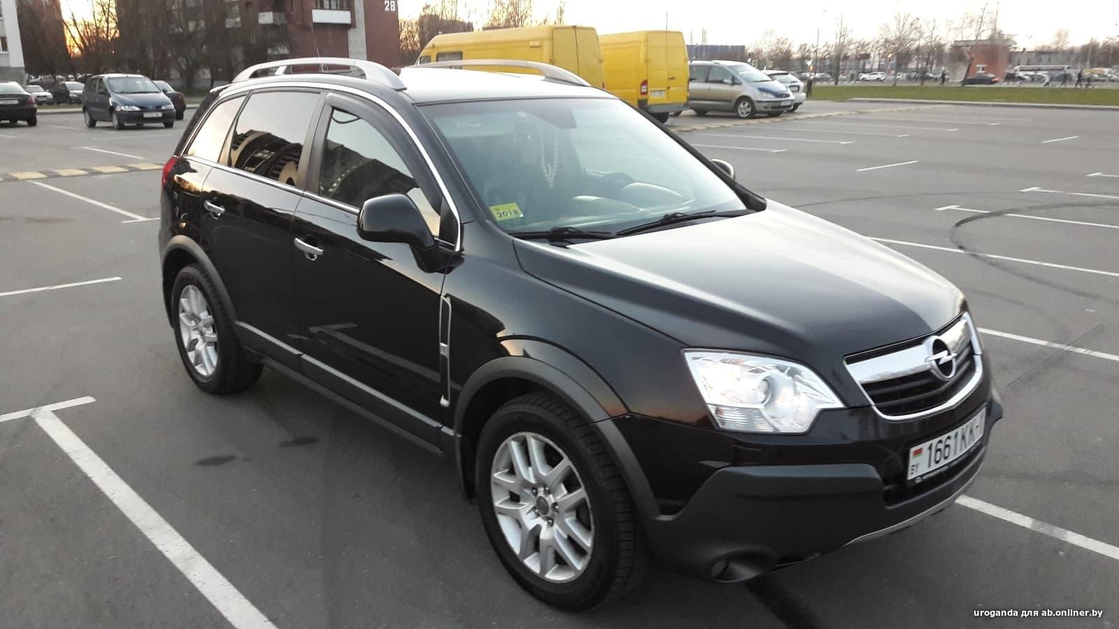 Opel Antara Cosmo Premium Plus