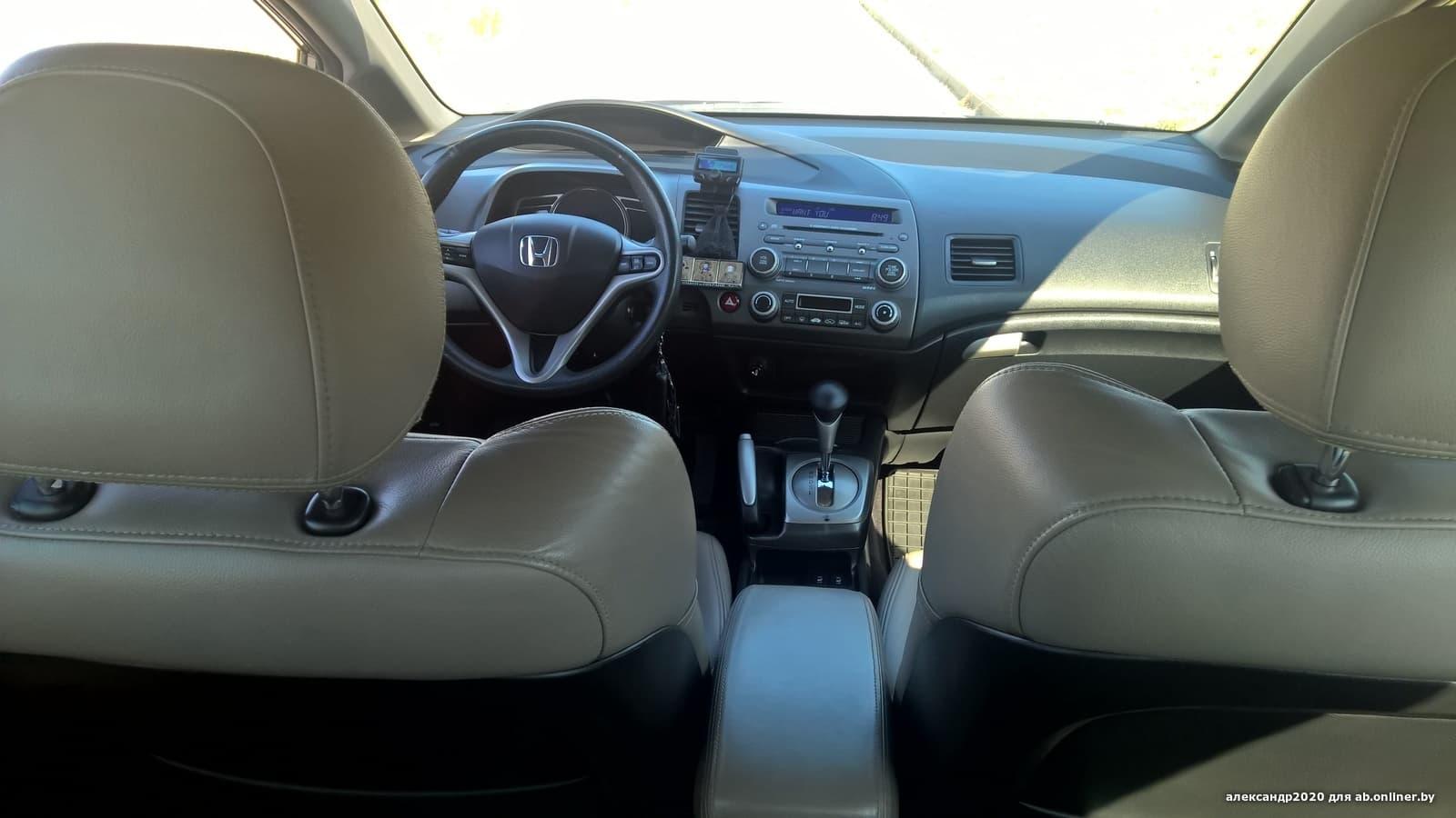 Honda Civic Honda Civic D 4 HYBRID