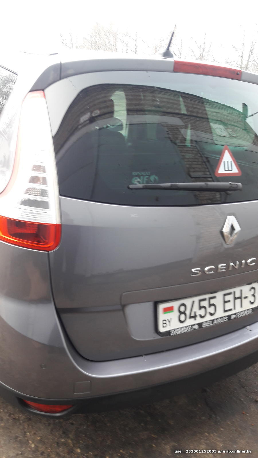 Renault Grand Scenic Duhamigue Paharama