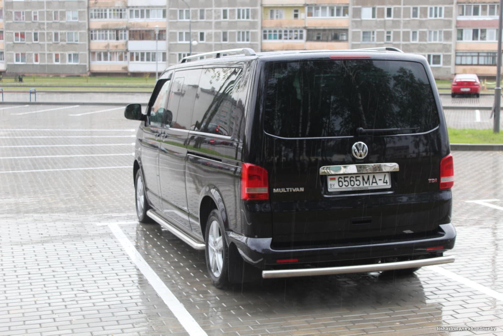 Volkswagen T5 Multivan Long