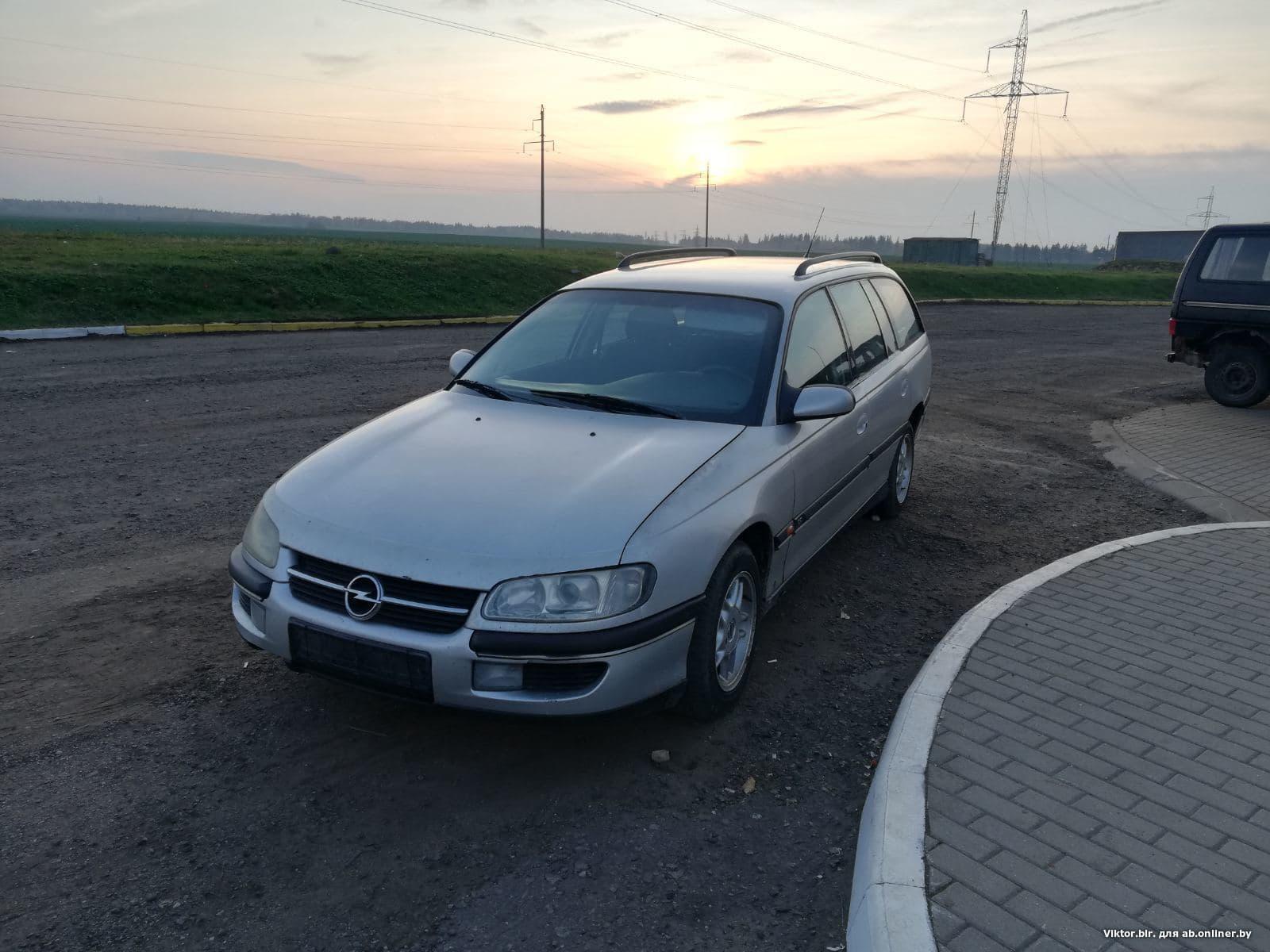 Opel Omega TDS