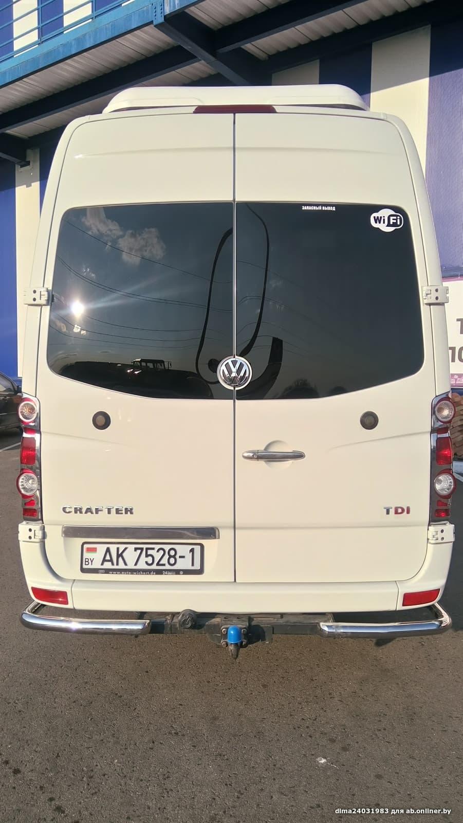 Volkswagen Crafter 2.5TDI 100KW
