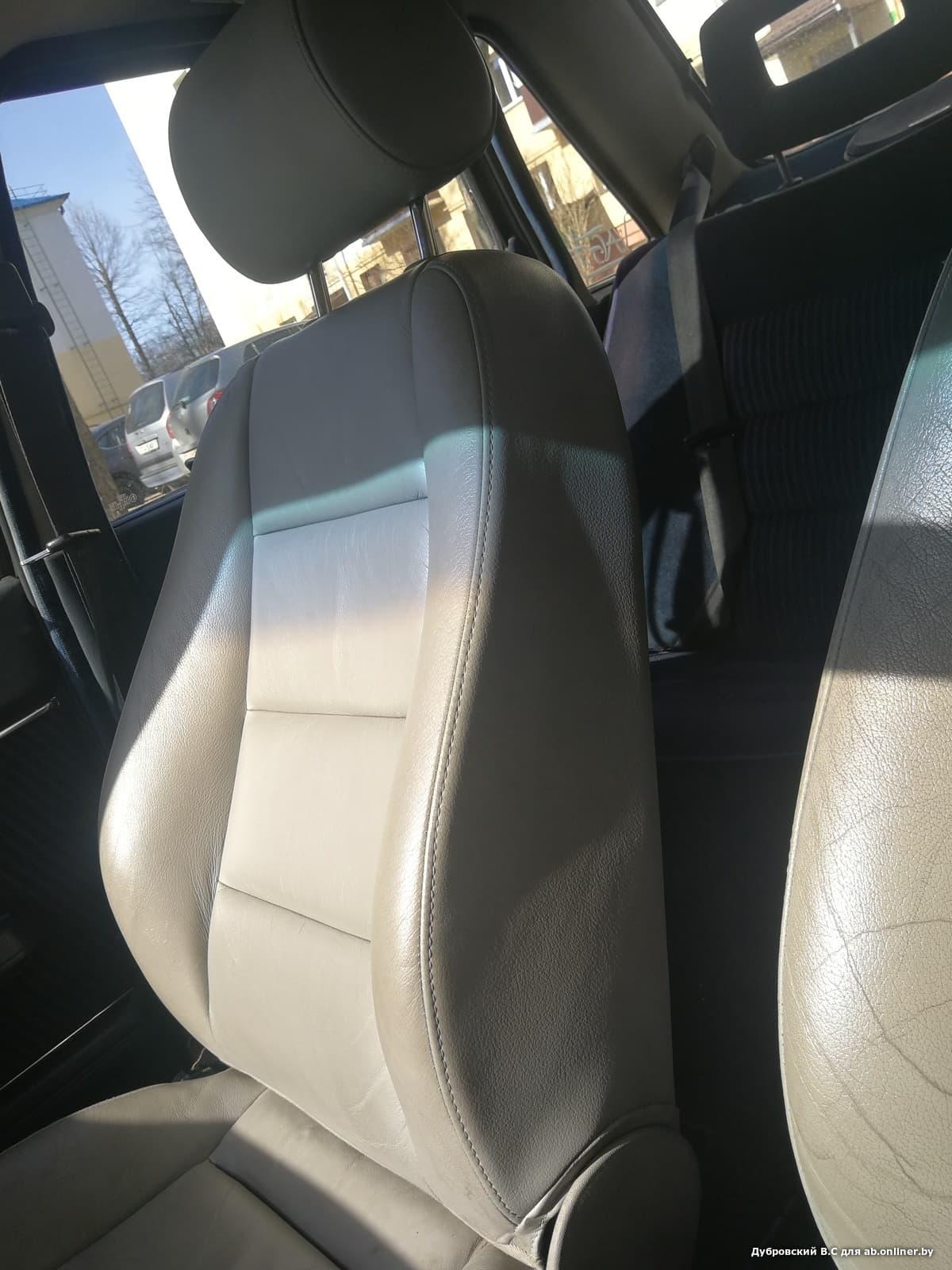 Audi 90 B2