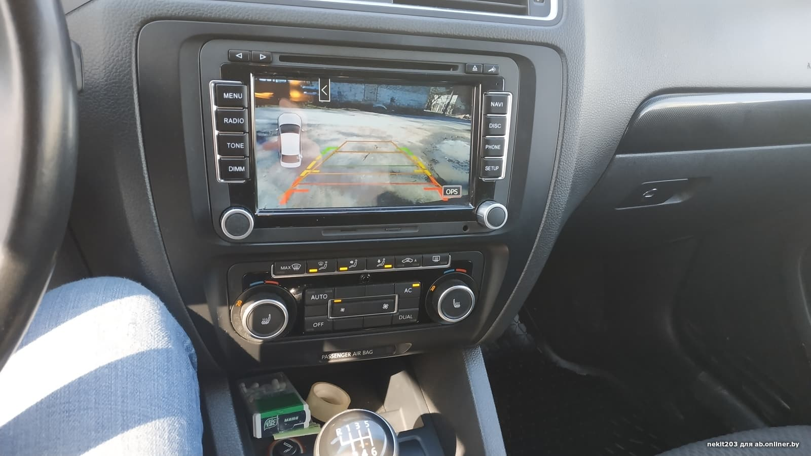 Volkswagen Jetta Comfortline