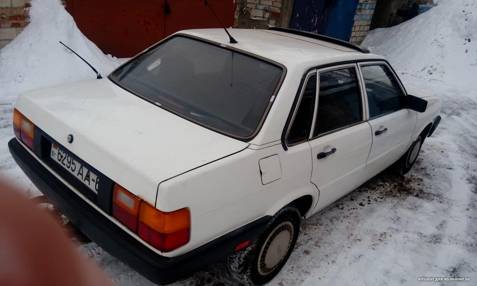 Audi 80 Переходная
