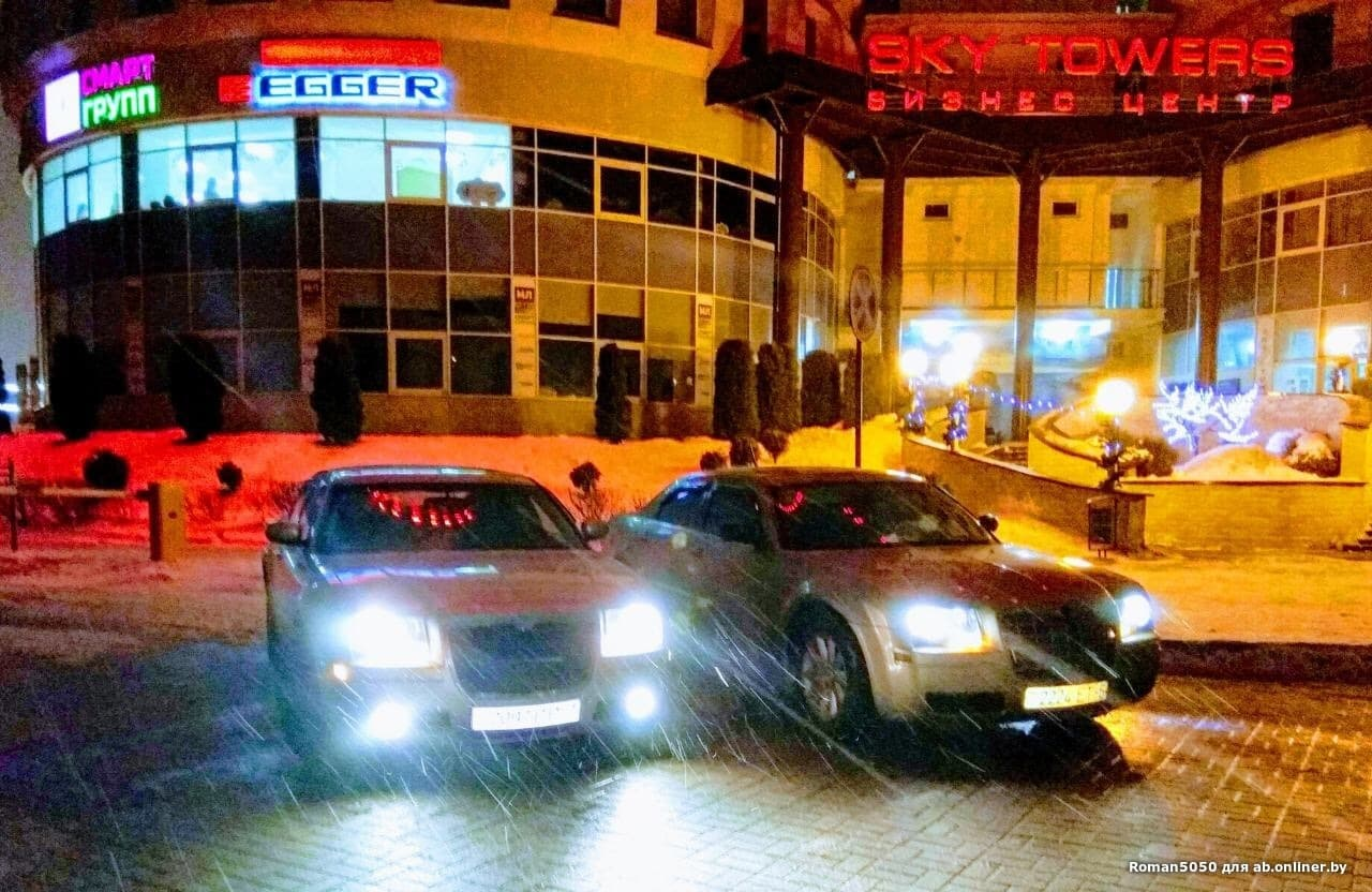 Chrysler 300 Rest